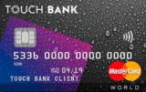 Кредитная карта Touch Bank