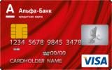 Альфа-Банк «100 дней без %»
