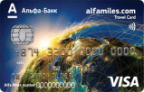 Кредитная карта Alfa-Miles от Альфа-Банка