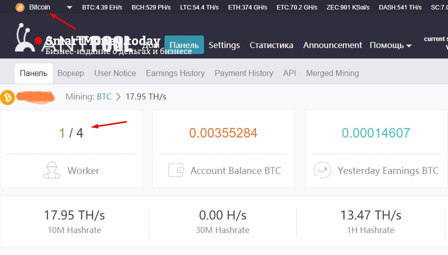 antpool bitcoins