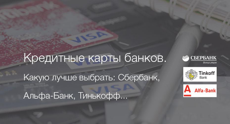 подать заявку на рефинансирование во все банки онлайн без справок и поручителей