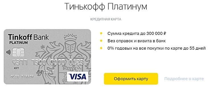 Сравнить кредитные карты сбербанка и халва