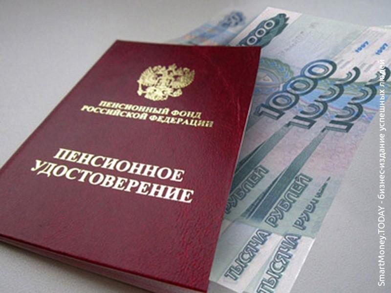 """Будет ли единовременная выплата 5000 рублей в 2019 году?"""""""