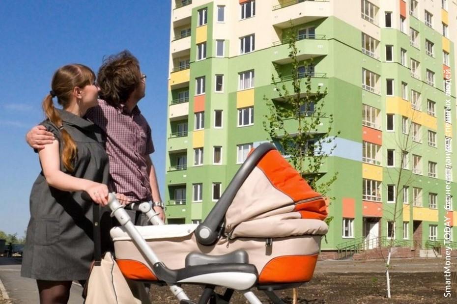 Есть ли ипотека для молодой семьи