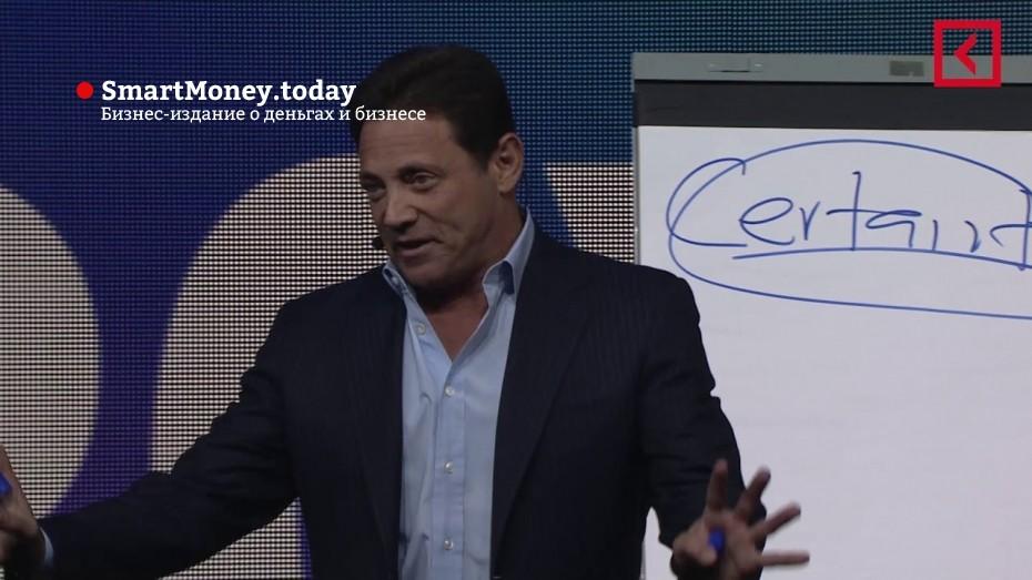 Выступление Jordan Belfort на Synergy Global Forum 2017 в Нью Йорке