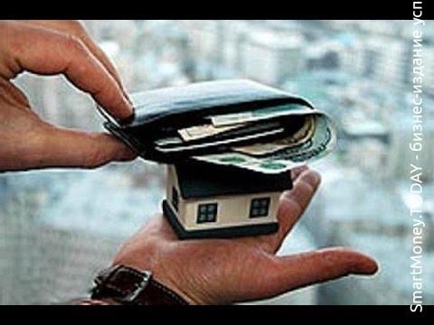 Налог на недвижимость 2017. Кадастровый побор