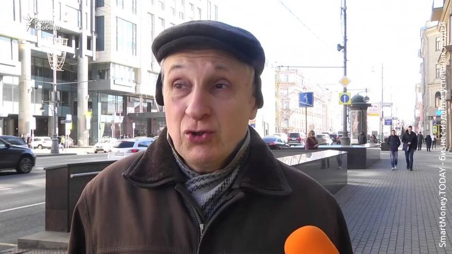 Есть ли в России экономический кризис?