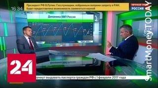 Снижение ставки ЦБ хотя бы до 7% поддержит экономику