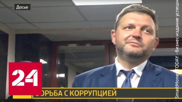 Громкие коррупционные расследования в России последних трех лет