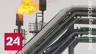Цены на нефть достигли 2015 года