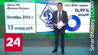 Спортивный бизнес-проект: не больше одного миллиона рублей в месяц