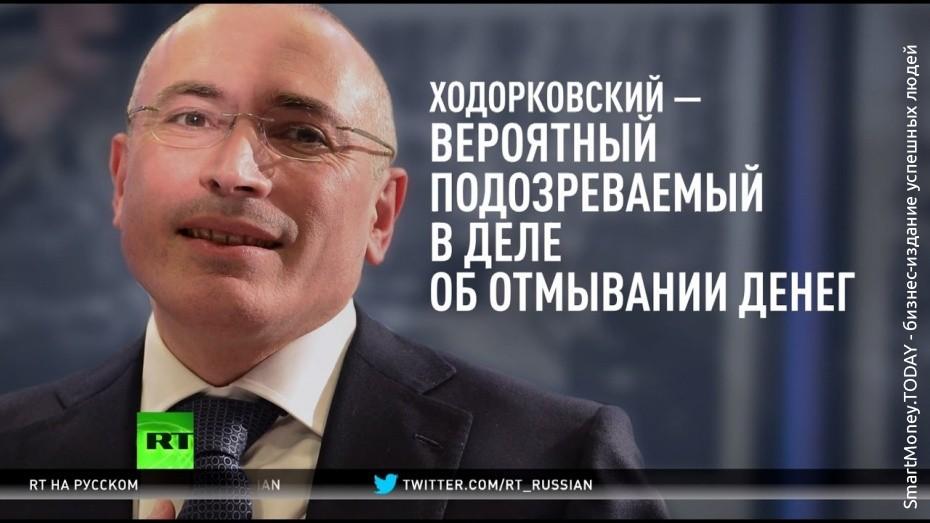 Ходорковский является вероятным подозреваемым в деле об отмывании денег в Ирландии