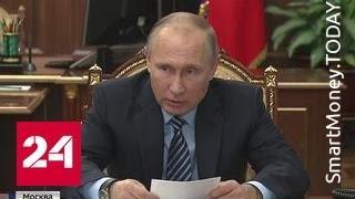 Совещание у президента: что происходит в российской экономике?