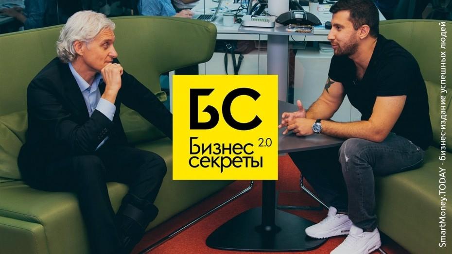 Бизнес-Секреты 2.0: ведущий Дневника Хача Амиран Сардаров