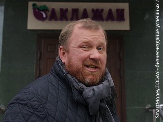 На ножах Константин Ивлев: Москва. Баклажан