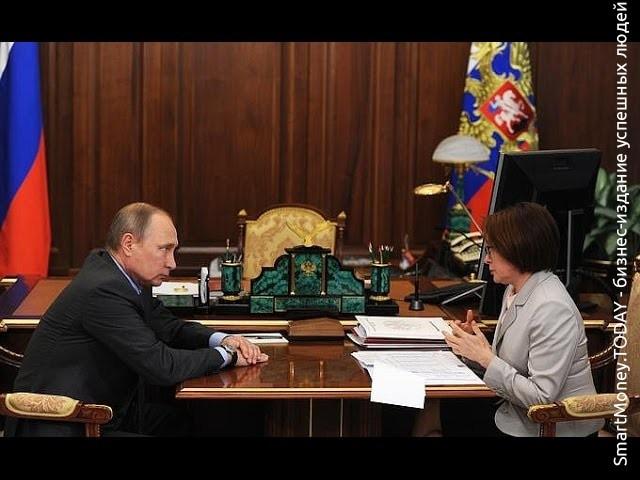 Центробанк России за три года отозвал у банков 279 лицензий