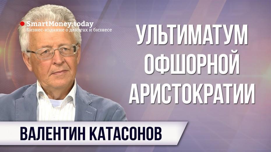 Что стоит за задержанием Сулеймана Керимова