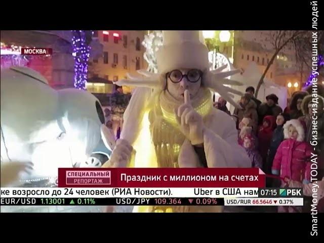 Как праздничные дни влияют на российский бюджет?
