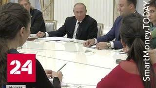 Путин узнал зарплату учителя в России