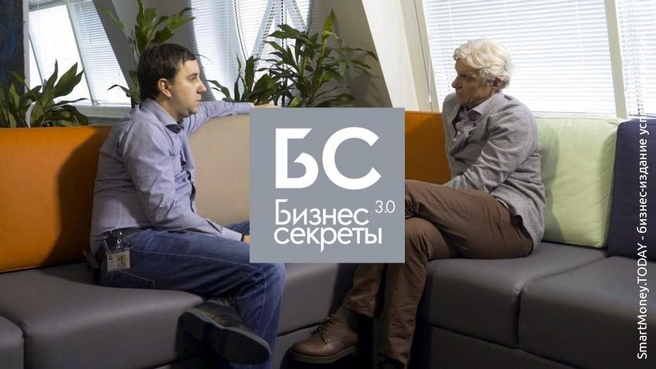 Бизнес-секреты 3.0: основатель QIWI и Эвотора Андрей Романенко