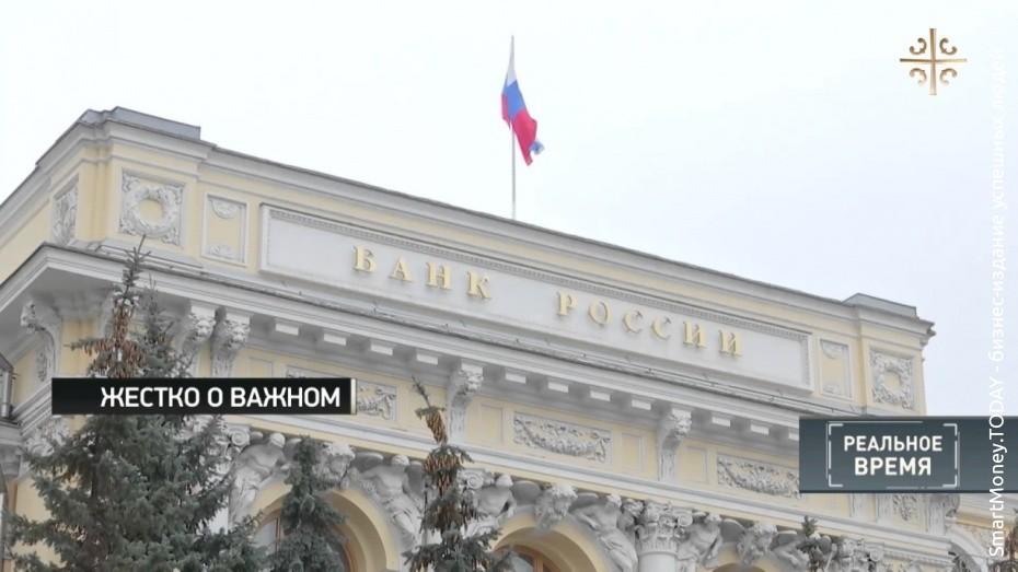 ЦБ России вкладывает деньги в США