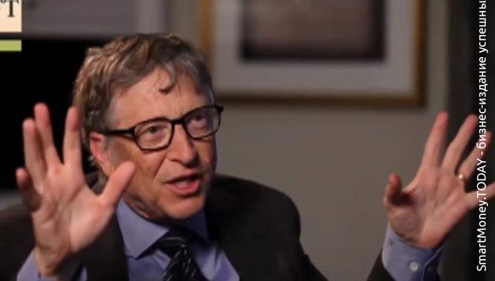 Взлом iPhone: Бил Гейтс поддержал ФБР