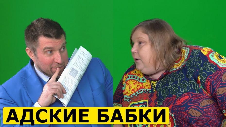 Чего добивается ЦБ от россиян? Дмитрий Потапенко и Адские бабки