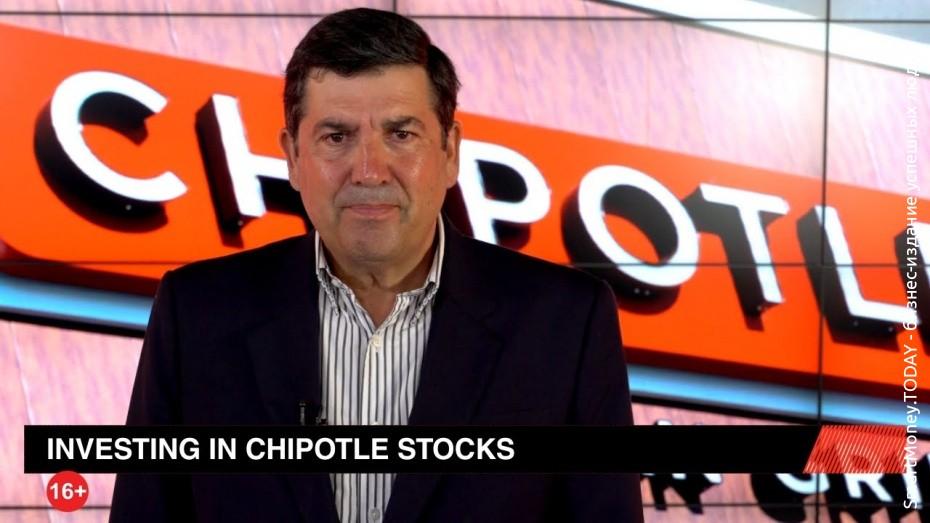 Инвестирование в Chipotle. Куда вложить деньги в 2017 году