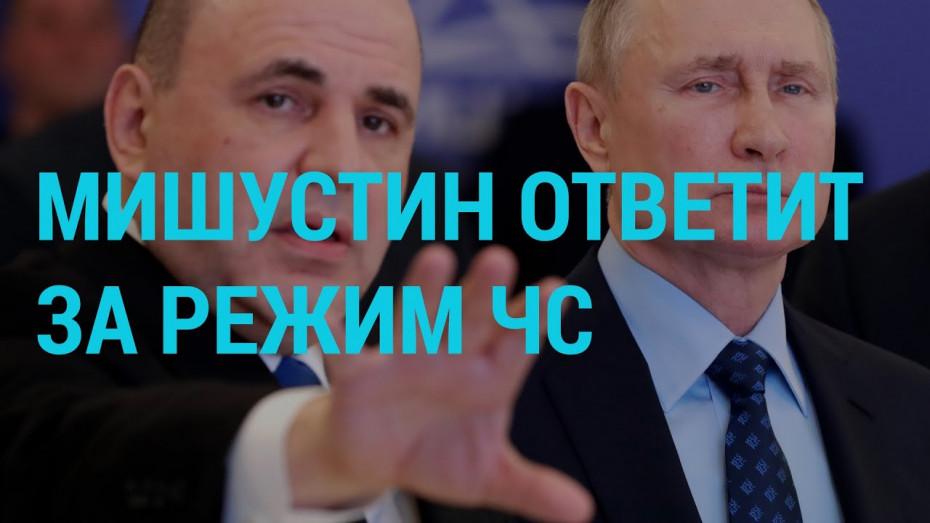 Тотальный контроль за россиянами. Коронавирус - повод?