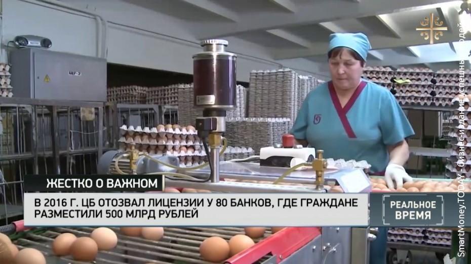 Сотни млрд рублей исчезли из банков России с депозитов граждан