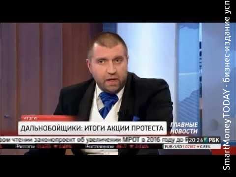 Дмитрий Потапенко просит помочь Игорю Ротенбергу