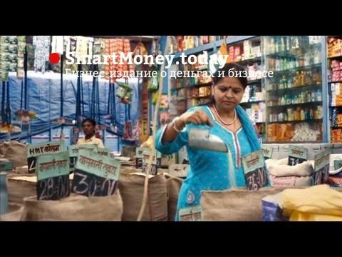 Рекламный ролик: British Airways India -- A Ticket to Visit Mum
