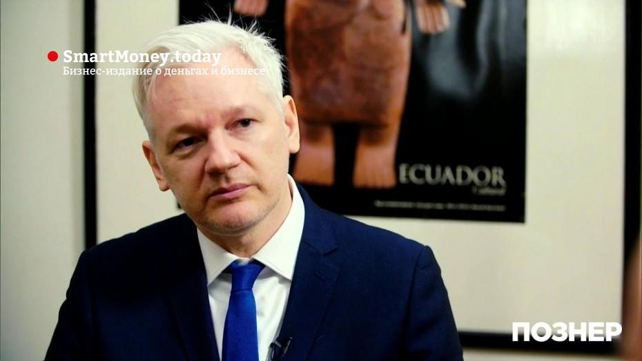 Познер Джулиан Ассанж. Доход WikiLeaks увеличился на 50 000% благодаря пожертвованиям в биткоин