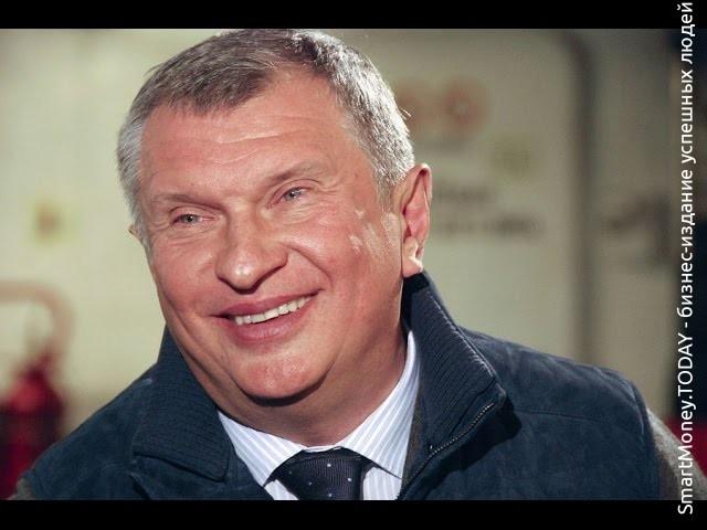 Кем был Игорь Сечин до того как стал главной Роснефти? Биография Сечина