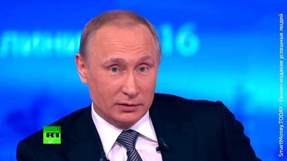Итоги года в цитатах Владимира Путина