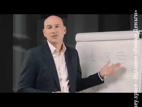 Радислав Гандапас - Первый шаг на пути к изменениям в жизни видеоурок