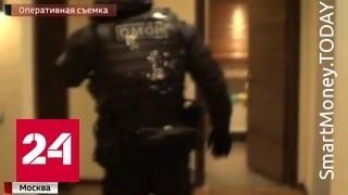 ФСБ задержала банду банковских мошенников