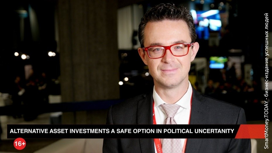 Альтернативные инвестиции