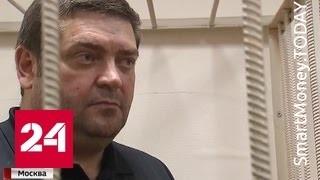 История с пропавшим миллиардом привела мэра Переславля-Залесского в суд
