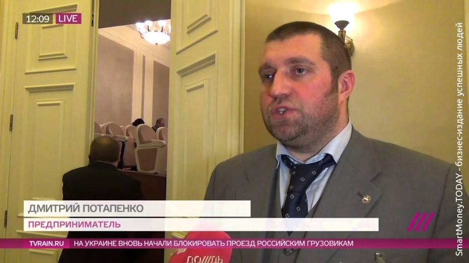 Дмитрий Потапенко: «Без администрации президента не делается ничего»