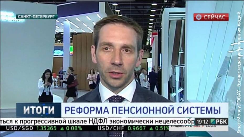 Реформа пенсионной системы России 2016