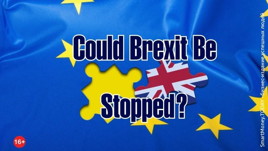 Состоится ли Брексит 2017?
