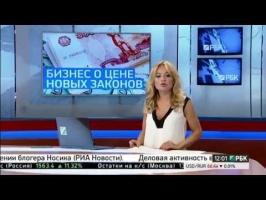 Работа депутатов обойдется бизнесу в триллионы рублей