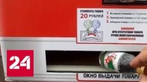 Бизнес на дешевом алкоголе в России осложнится
