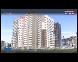 Цены на недвижимость в России скоро начнут расти