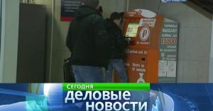 ЦБ РФ избавит россиян от долгов по микрокредитам