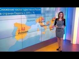 В России спрос на выездные путевки упал на треть