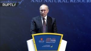 Выступление Владимира Путина на Всемирном энергетическом конгрессе в Стамбуле