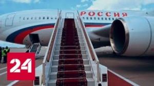 Самолет президента. Фильм Аркадия Мамонтова. Эксклюзивные кадры