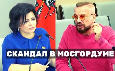 Ковалёв разгромил депутатов и чиновников на круглом столе в Мосгордуме